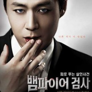 Vampire Prosecutor Episode 2