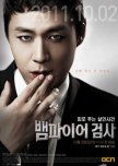 Lawyer/Prosecutor/Judge (Drama/Movie)