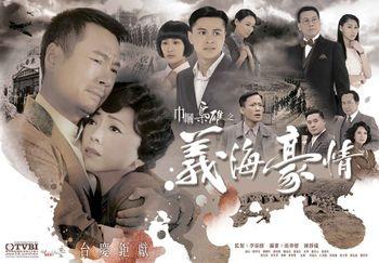 No Regrets (2010) poster