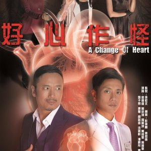 change of heart season 1 episodes