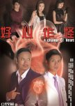 Hong Kong television drama