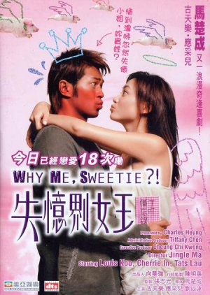Why Me, Sweetie? (2003) poster