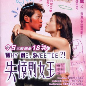 Why Me, Sweetie? (2003) photo