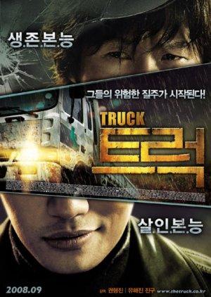 Truck (2008) poster