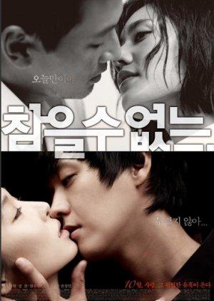 Loveholic (2010) poster