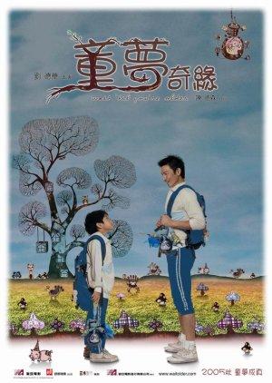 Wait 'Til You're Older (2005) poster