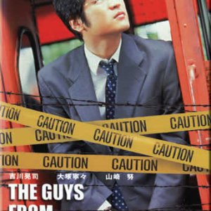 The Guys From Paradise (2001) photo