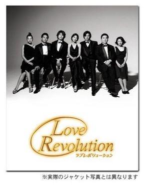 love revolution japanese drama