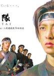 Filmography • • Yamashita Tomohisa