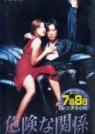 The best kiss scenes from Japanese dramas