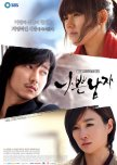 Dramas/Movies that made me cry