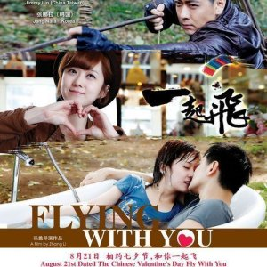 Flying With You (2012) photo