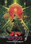 Favourite Godzilla Movies