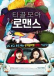 Penny Pinchers korean movie review