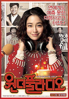 Love On-Air (2012) poster