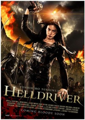 Helldriver (2011) poster