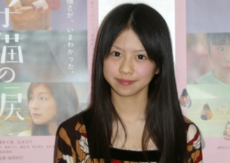 Fujimoto  Nanami in Challenged - Graduation Japanese Special (2011)