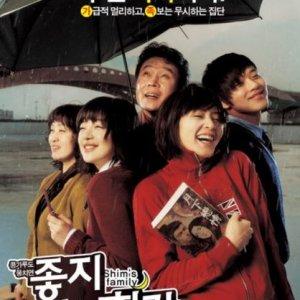 Shim's Family (2007) photo