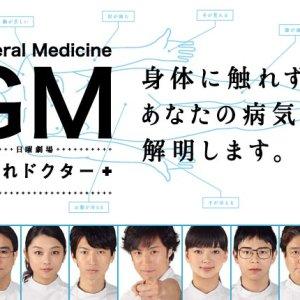GM~Odore Doctor (2010) photo