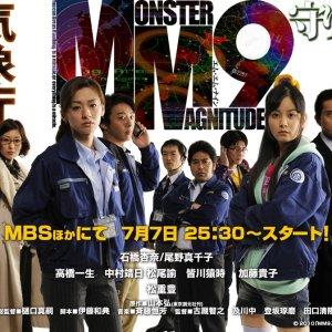 MM9 (2010) photo