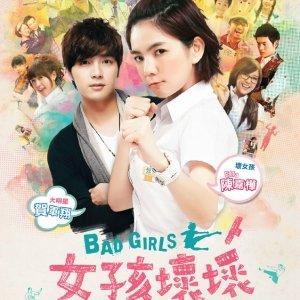 Bad Girls (2012) photo