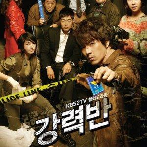 Crime Squad Episode 1