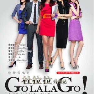 Go Lala Go (2010) photo