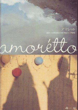 Amoretto (2004) poster