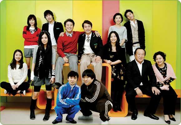 Kokkiri (2008) poster
