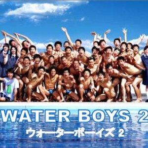 Water Boys 2 (2004) photo