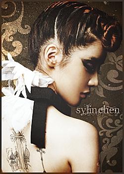Sylinchen