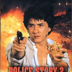 Police Story 2 (1988) photo
