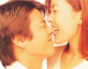 Oishii Kankei (1996) photo