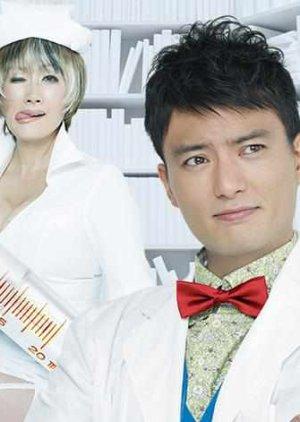 Dr. Irabu Ichiro (2011) poster