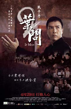Ip Man 2: Legend of Grandmaster