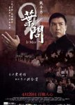 Martial Art Movies