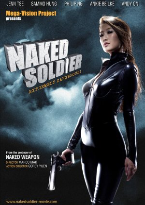 Naked Soldier (2012) poster