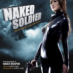 Naked Soldier (2012) photo