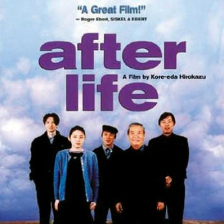 After Life (1999) photo