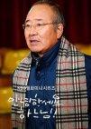 Shin Choong Shik in The Imjin War Korean Drama (1985)