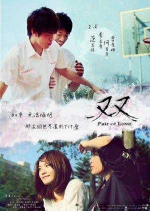 Pair of Love (2010) poster