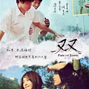 Pair of Love (2010) photo