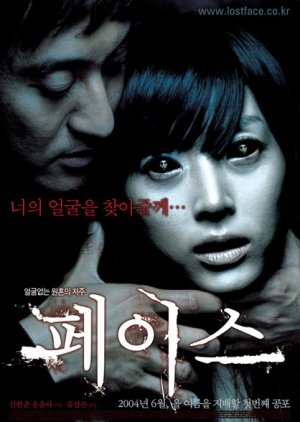 Face (2004) poster