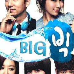 Big (2012) photo