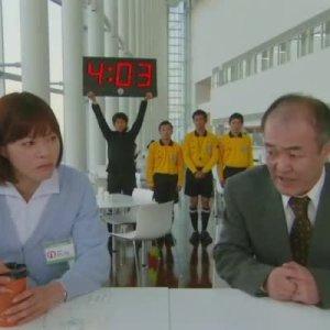 Loss:Time:Life (2008)