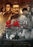 Chinese Historical Dramas