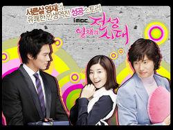 Young Jae's Golden Days