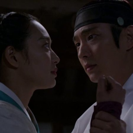 Arang and the Magistrate Episode 12