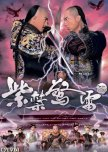 Qing Dynasty dramas to watch