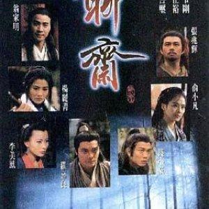 Dark Tales (1996) photo